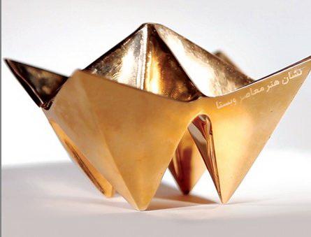 سومین جایزه هنر معاصر ویستا