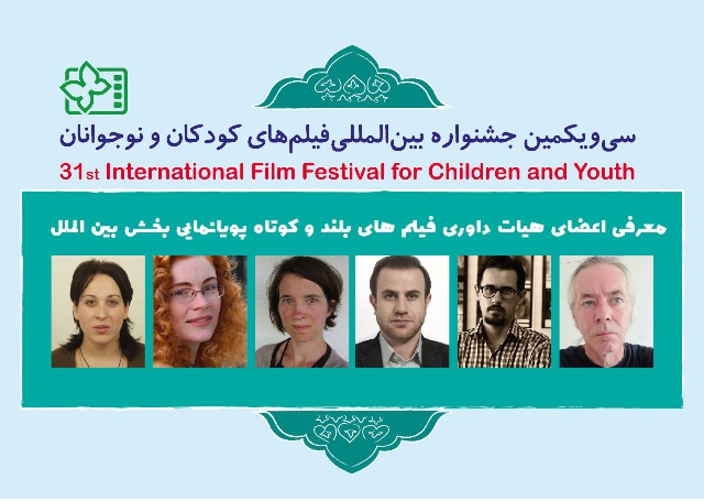هیات داوران دو بخش جشنواره فیلم های کودک