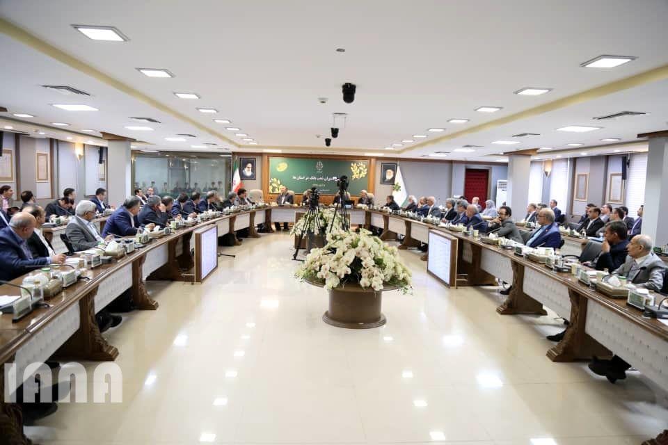 همایش مدیران شعب بانک کشاورزی استان ها
