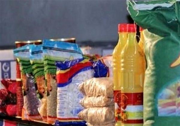 سبد حمایت غذایی به حساب افراد واریز میشود