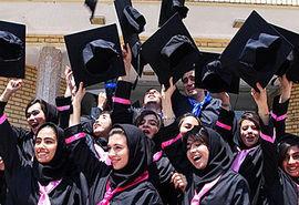 تحصیلات زنان بدون بازار کار تله است!