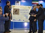 رونمایی از یافته های آموزشی علمی ترویجی پنبه در  اولین همایش ملی پنبه بشرویه خراسان جنوبی