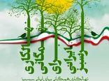 نهالکاری همگانی، برای ایرانی سرسبز