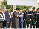 افتتاح یگان حفاظت امور اراضی استان گلستان