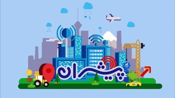 شبکه چهار و بررسی نقش تعاونی ها در اقتصاد