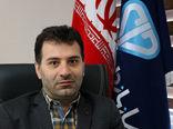 اجلاس نقشه راه ریشه کنی بیماری تب برفکی در شیراز برگزار می شود