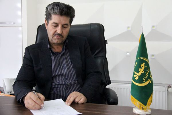5 هزار هکتار از اراضی چهارمحال و بختیاری رفع تداخل شد