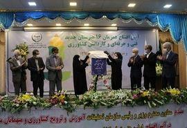 اولین هنرستان دخترانه فنی حرفه ای کشاورزی در استان فارس گشایش یافت