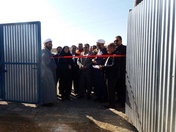 افتتاح طرح  پرورش گاو شیری مجتمع گاوداری در بخش مود  شهرستان سربیشه