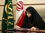 پیام تبریک رییس سازمان جهادکشاورزی استان قزوین بمناسبت روز پاسدار