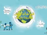 تولید سالیانه 558 هزار و 900 تن شیر در استان آذربایجان شرقی