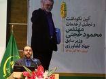 مهندس حجتی ۴۱ سال خدمت سرافرازانه در نظام جمهوری اسلامی دارد