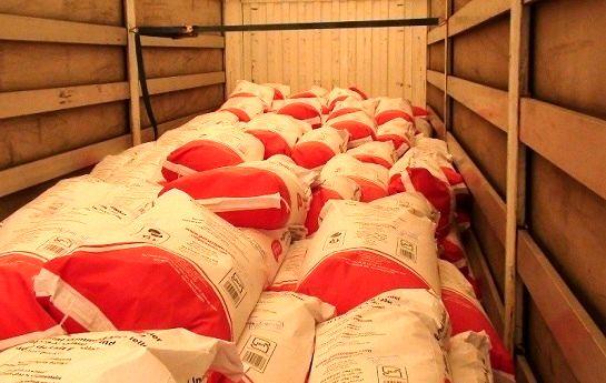 تولید سالیانه حدود ۴۴۰هزار تن شیرخام در اصفهان