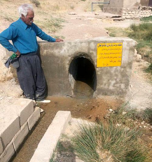 قنات هرایجان در سپیدان احیاء شد