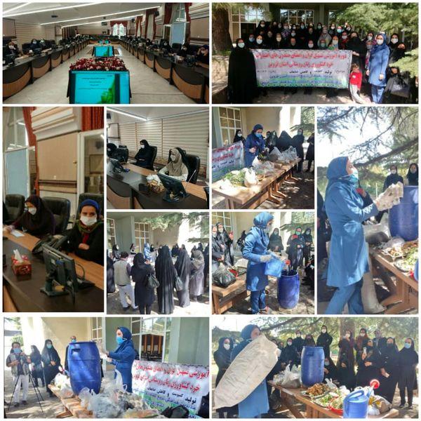 """برگزاری کارگاه """"تولید کمپوست خانگی"""" در قزوین"""