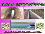 دوازده طرح آب وخاک در شهرستان کوهبنان در هفته جهاد کشاورزی