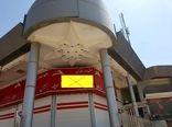مشاورین املاک دخیل در تفکیک و قطعه بندی اراضی کشاورزی شیراز تعطیل شدند
