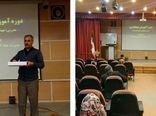 دوره آموزشی نوغاداری در شهرستان آبیک برگزار شد