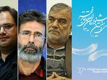احکام جدید در سی وهفتمین جشنواره بین المللی تئاتر فجر