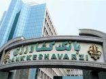 سرمایه بانک کشاورزی به 111 هزار میلیارد ریال افزایش یافت
