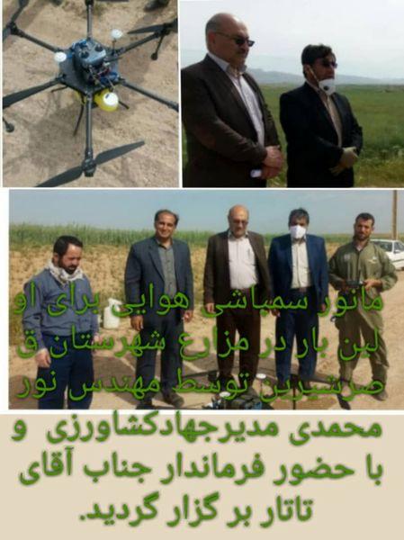 مانور سمپاشی هوایی مزارع شهرستان قصرشیرین با پهپاد