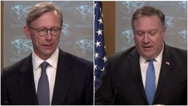 گروه اقدام ایران در آمریکا تشکیل شد