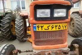 پلاک گذاری بیش از 2 هزار دستگاه تراکتور و کمباین در ارومیه