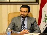 انتخاب رئیس جدید پارلمان عراق