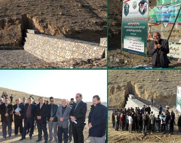 پروژه عملیات گابیون بندی حوزه تیتکانلو در شهرستان فاروج افتتاح شد