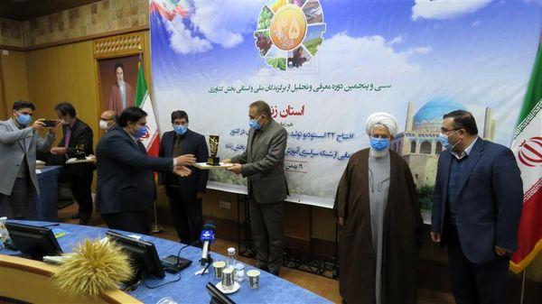 تجلیل از 11 قهرمان ملی در بخش کشاورزی استان زنجان