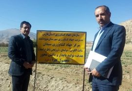اجرای بیش از 30طرح امید در شهرستان مرودشت
