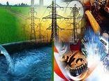 برق رایگان برای کشاورزان و واحدهای صنعتی صرفهجو