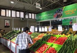 تفاوت قیمت 4 محصول پرمصرف در میادین و سطح شهر تهران