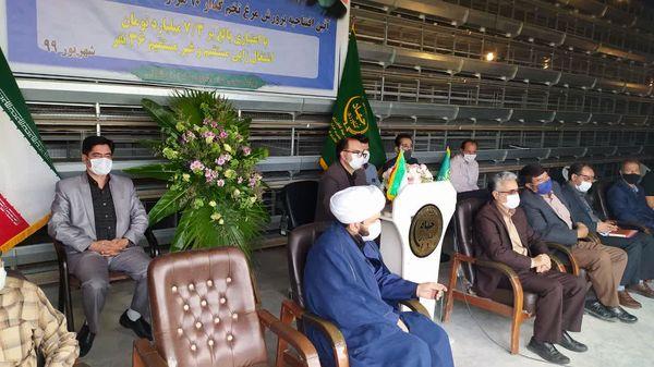 افتتاح مجتمع پرورش مرغ تخمگذار 90 هزار قطعهای در خراسان شمالی