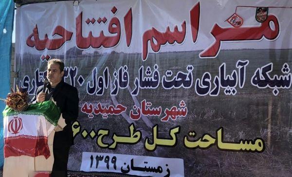 افتتاح پروژه 320 هکتاری آبیاری تحت فشار در خوزستان با حضور وزیر جهاد کشاورزی