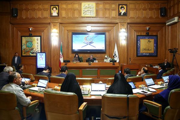 فوریت کمک به مراسم اربعین در شورای شهر تهران تصویب شد