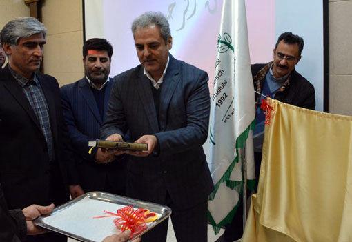 ارقام جدید غلات در موسسه تحقیقات کشاورزی دیم کشور رونمایی شد