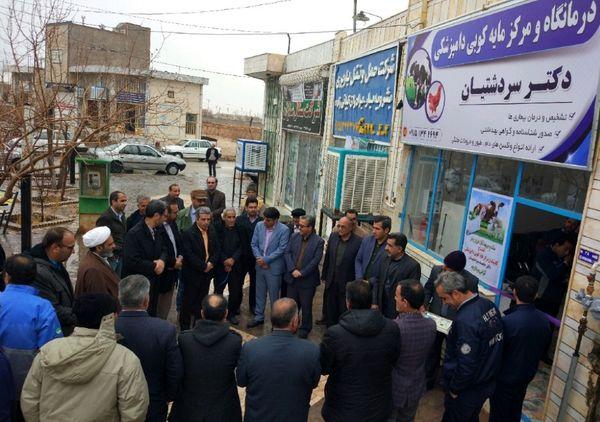 افتتاح کلینیک و مرکز واکسیناسیون دامپزشکی بشرویه در دومین روز دهه فجر
