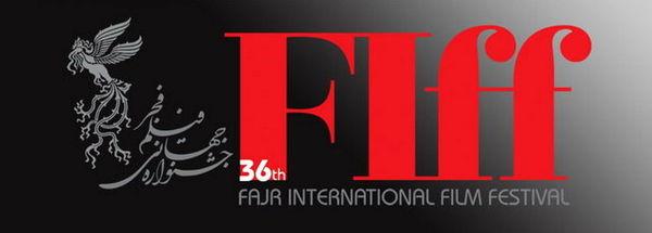 توضیح روابط عمومی جشنواره جهانی فیلم فجر درباره یک مصاحبه