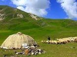 بیش از ۲ هزار میلیارد ریال ارزش افزوده تولیدات عشایر گیلان