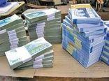 پرداخت 16 میلیاردی تسهیلات رونق تولید در سوادکوهشمالی