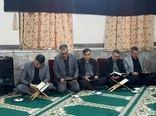 برگزاری مراسم عزاداری به مناسبت شهادت سپهبد حاج قاسم سلیمانی