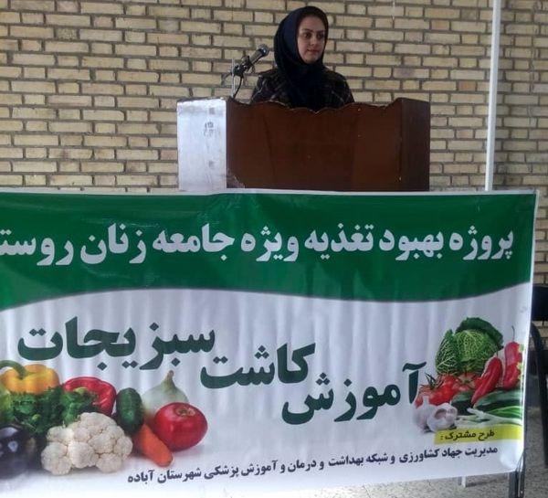 طرح بهبود تغذیه در شهرستان آباده اجرا میشود