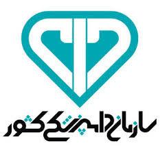 موافقتنامه همکاری در زمینه دامپزشکی بین ایران و آذربایجان