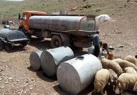 اختصاص ۷۵ میلیارد ریال برای آبرسانی به عشایر خراسان شمالی