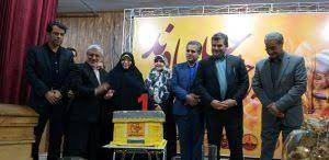 استقبال نمایندگان مجلس از اولین جشنواره عسل استان تهران