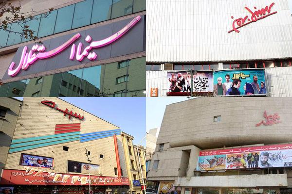 سینماهای حوزه هنری 17 مرداد برای خبرنگاران رایگان است