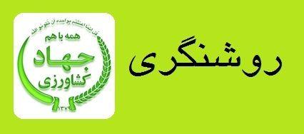 انحصارزدایی و حذف امضاهای طلایی از افتخارات وزارت جهاد کشاورزی در دولت یازدهم