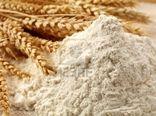 صنایع آرد بر از سامانه آرد خرید کنند