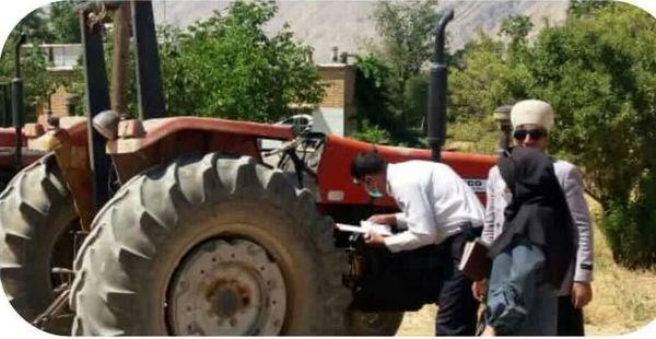 ساماندهی و شناسنامه دار کردن تراکتور های فاقد پلاک در شهرستان فارسان